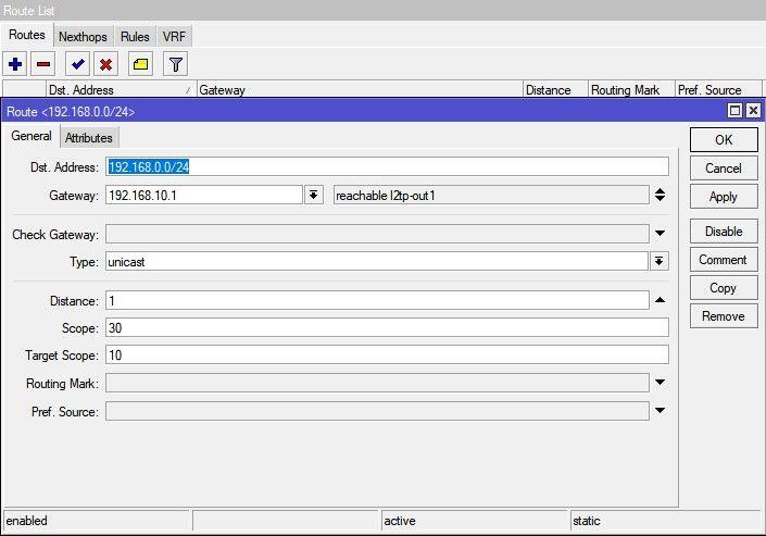 Настройка MikroTik VPN сервер L2TP, добавление статического маршрута на клиенте