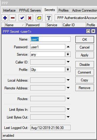 Настройка MikroTik VPN сервер L2TP, создание учётной записи VPN клиента на сервере